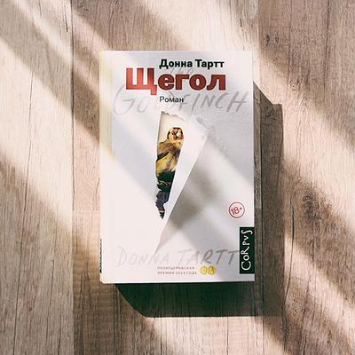 6 толстых современных романов, которые стоит прочесть до конца (галерея 21, фото 0)