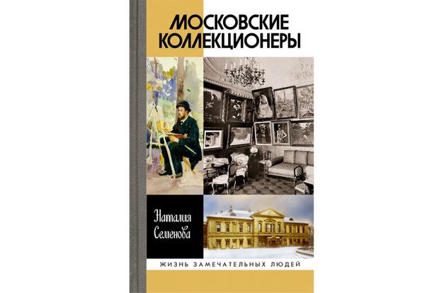 Главные события в Москве с 23 по 29 декабря (фото 30)
