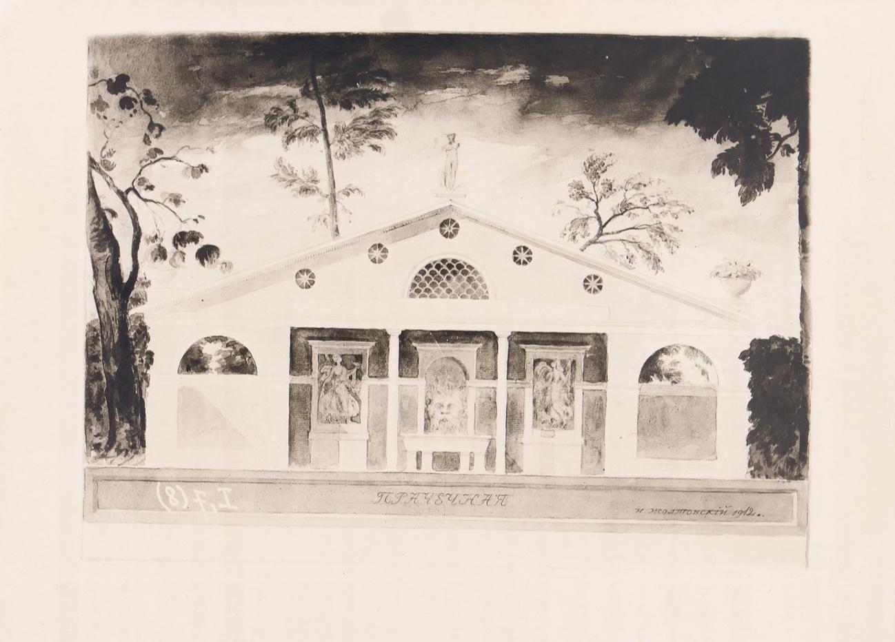 Уникальный архив архитектора Жолтовского выставят на аукцион (галерея 11, фото 3)