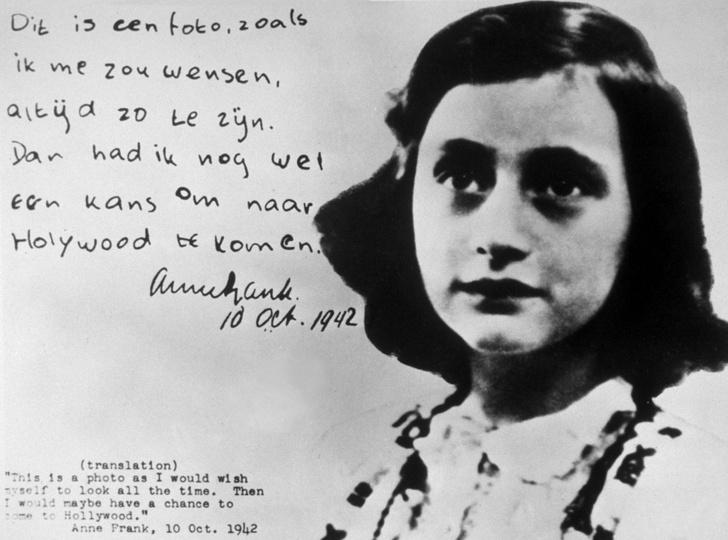 Выставка «Анна Франк. Дневники Холокоста» в Еврейском музее (фото 2)