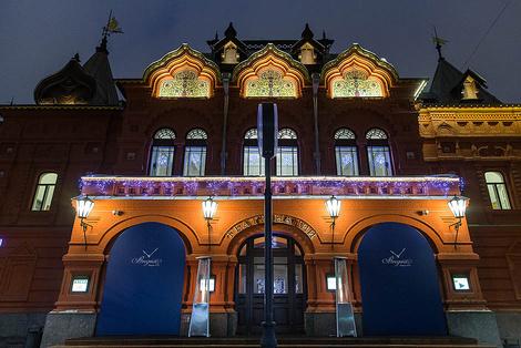 В Театре Наций прошёл вечер часового дома Breguet | галерея [1] фото [32]