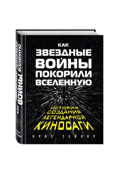Какую книгу подарить мужчине | галерея [3] фото [1]