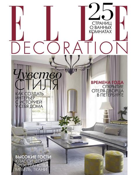 Журнал ELLE DECORATION представил уникальную фотосъемку тканей