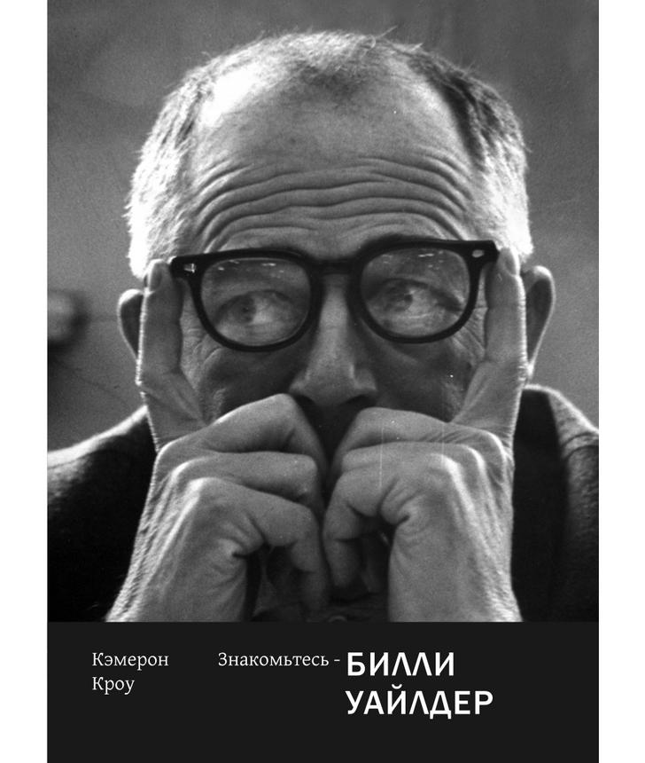 Главные события в Москве с 16 по 22 октября фото [3]