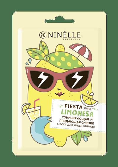 Красота по-испански: косметический бренд Ninèlle (галерея 3, фото 0)