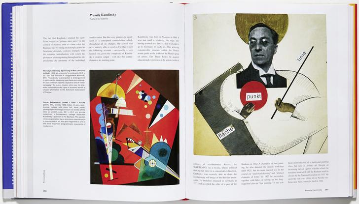 Выбор ELLE Decoration: книги февраля (фото 3)
