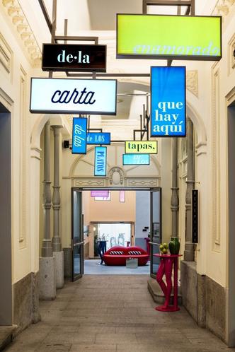 Отель с нетрадиционной ориентацией в Мадриде (фото 0.1)