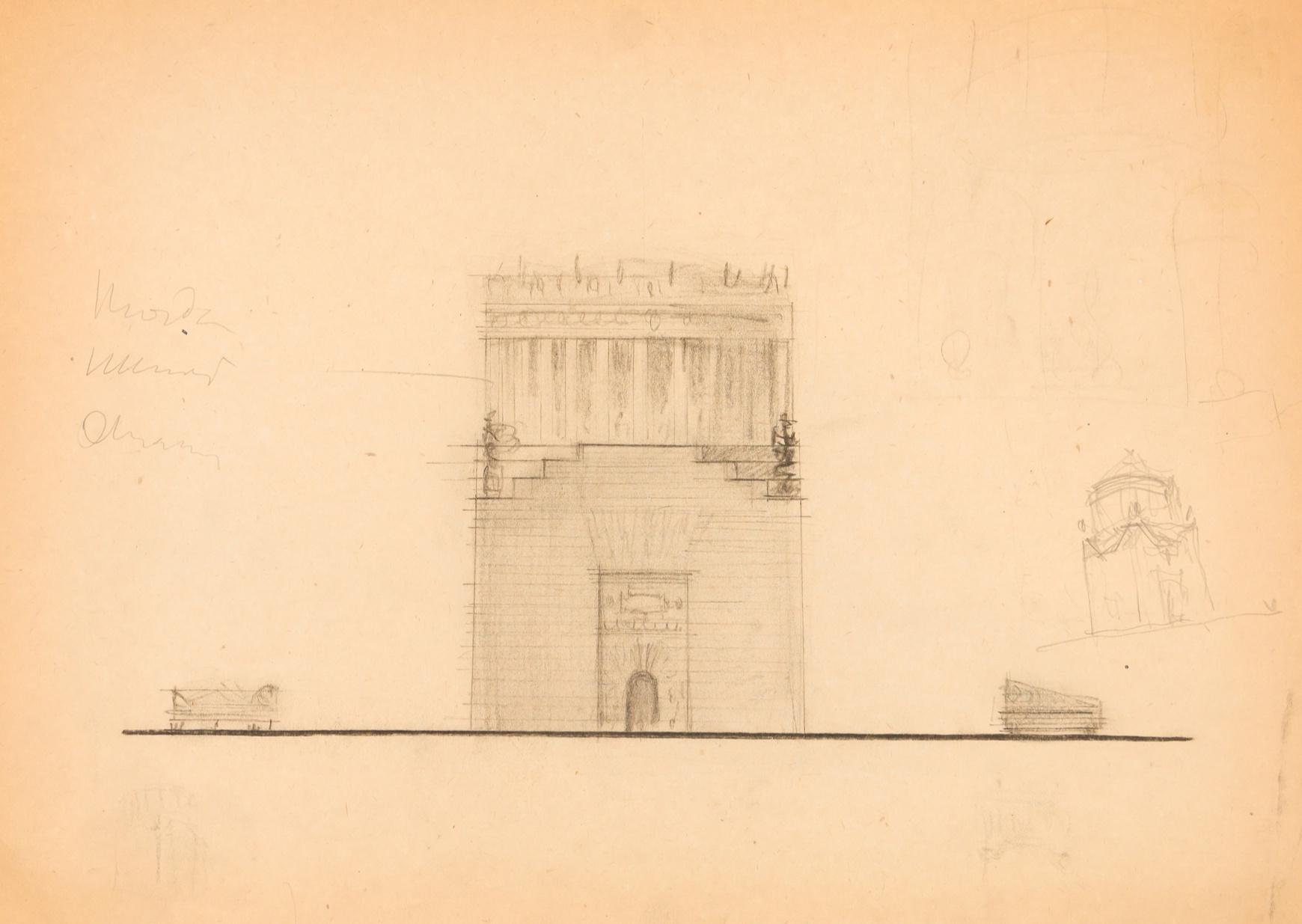 Уникальный архив архитектора Жолтовского выставят на аукцион (галерея 11, фото 1)