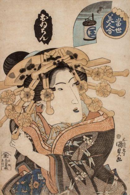 Другая красота: 100-летие Музея Востока (галерея 8, фото 1)