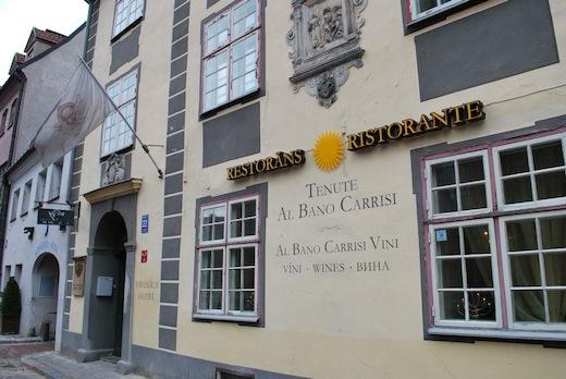 Ресторан Аlbano Сarrisi