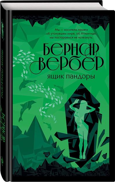 Главные события в Москве со 2 по 8 сентября (галерея 19, фото 0)