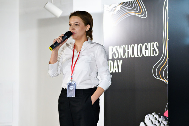 Как прошла ежегодная конференция Psychologies Day 2019? (фото 6)