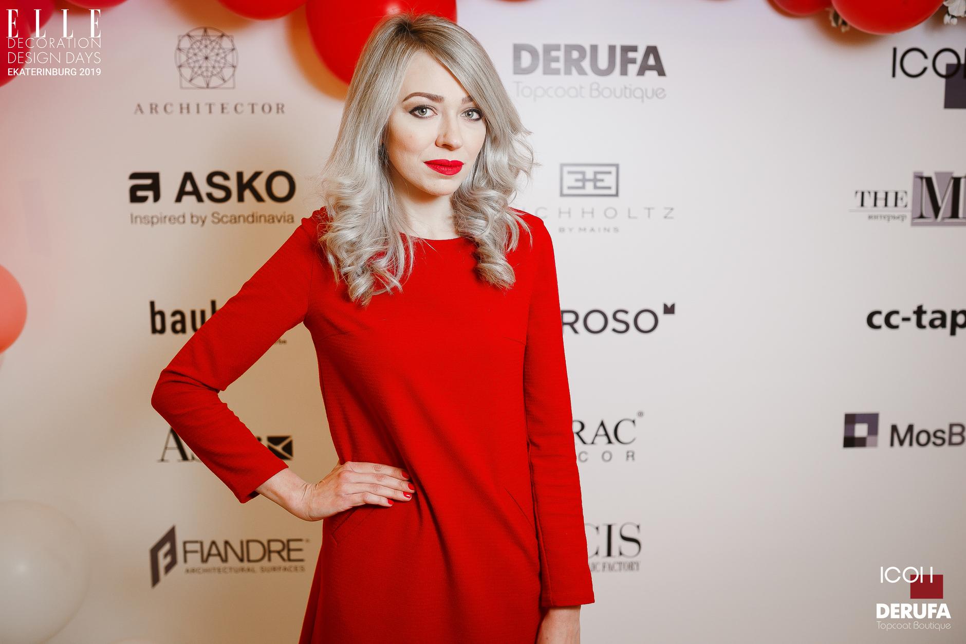 ELLE Decoration Design Days в Екатеринбурге 2019 (галерея 2, фото 10)