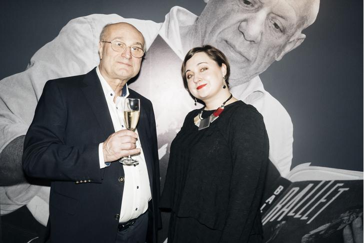 Открытие выставки «Пабло Пикассо. Художник и книга» (фото 10)