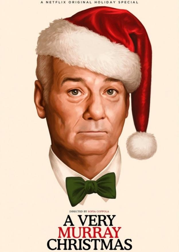 «Очень Мюрреевское Рождество»
