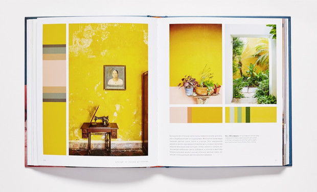 Выбор ELLE Decoration: книги сентября (фото 8)