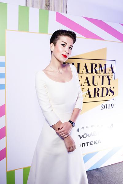 Как прошла ежегодная премия Pharma Beauty Awards 2019 (галерея 1, фото 0)