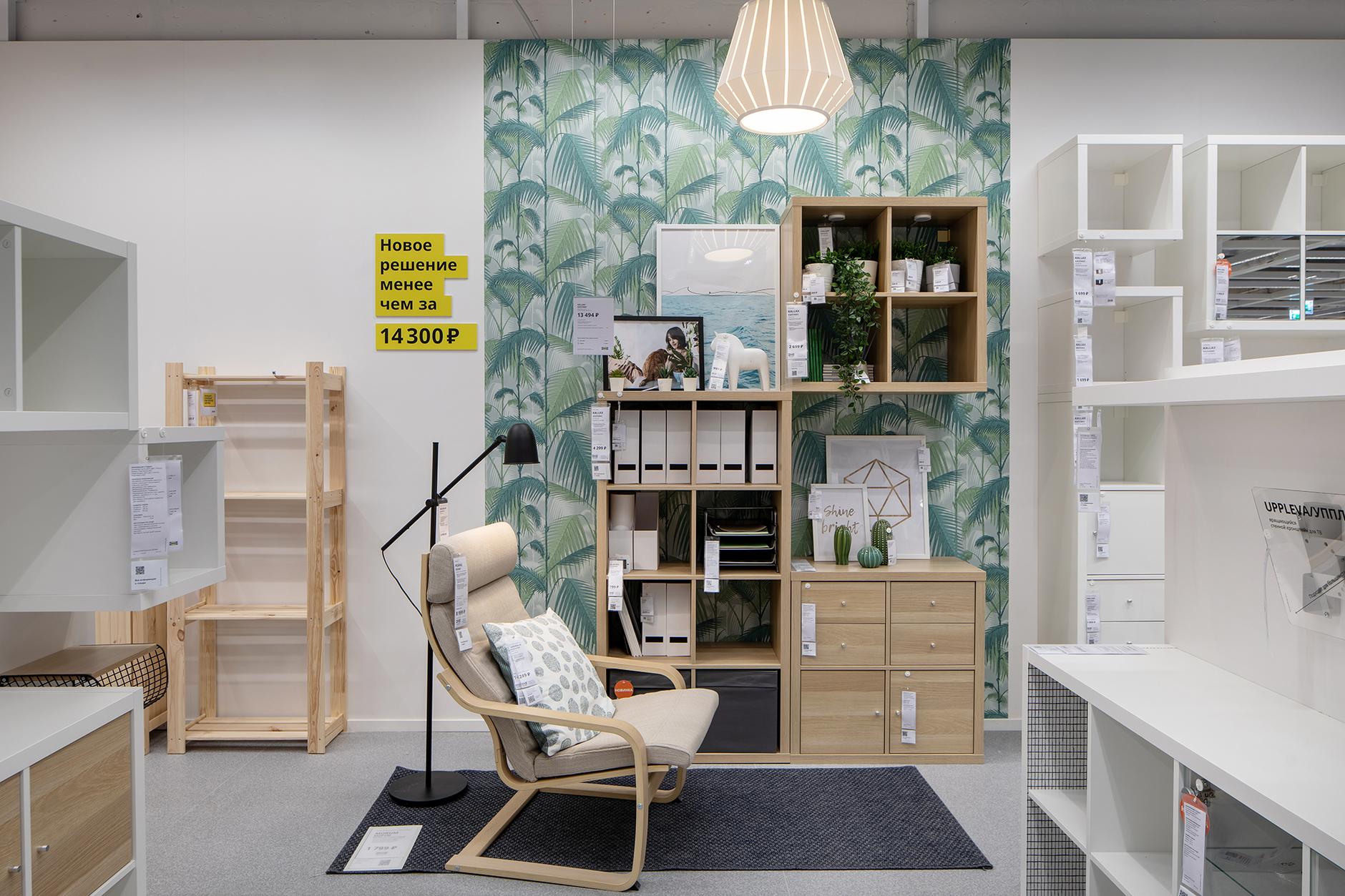 Открылся первый магазин ИКЕА в черте города (галерея 4, фото 1)