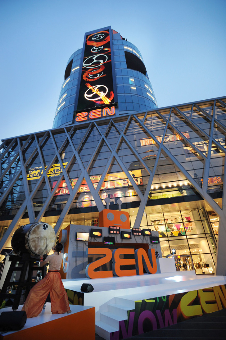 Торговый центр Zen