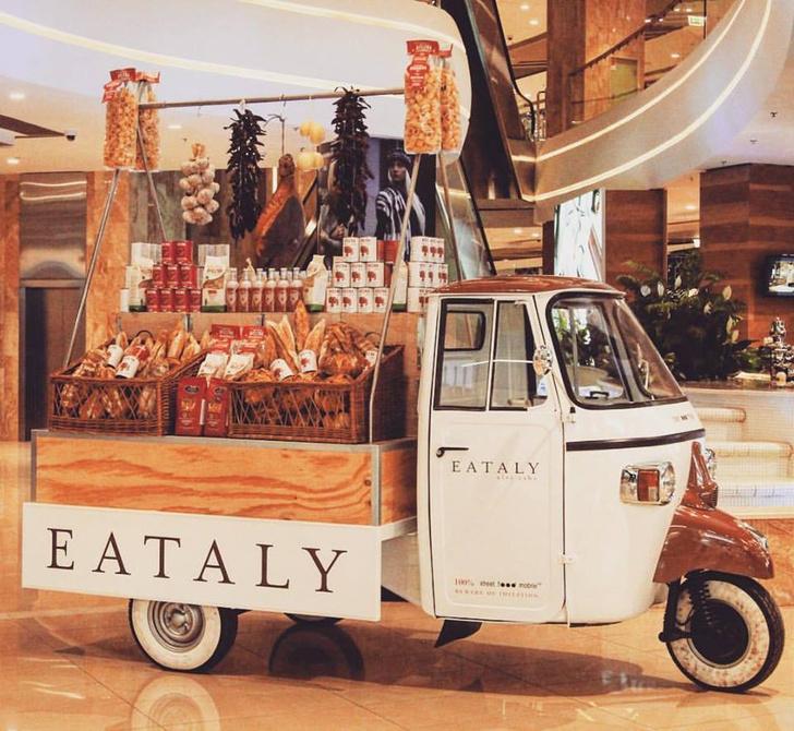 Made in Italy: гастро-бутик Eataly открылся в Москве