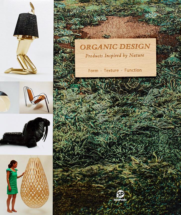 Лучшие книги о дизайне