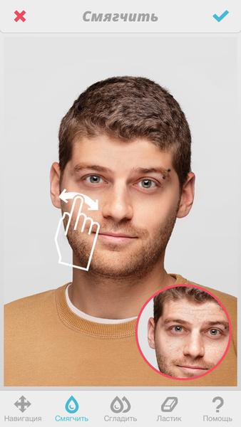 В один клик: 10 лучших приложений для экспериментов с внешностью | галерея [1] фото [3]