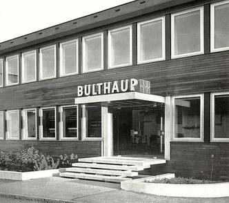 Герд Бултхауп (фото 3.1)