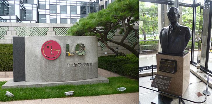 Логотип компании перед зданием штаб-квартиры в Сеуле.
