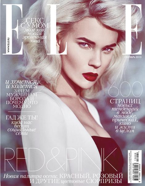 Макияж с обложки ELLE сентябрь 2013