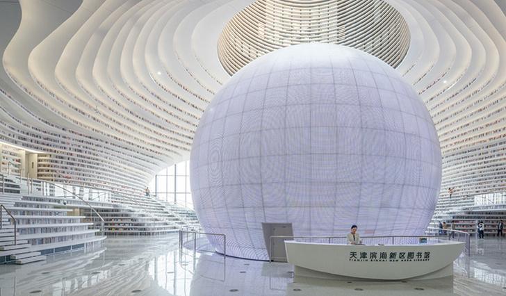 Самые потрясающие библиотеки мира (фото 22)