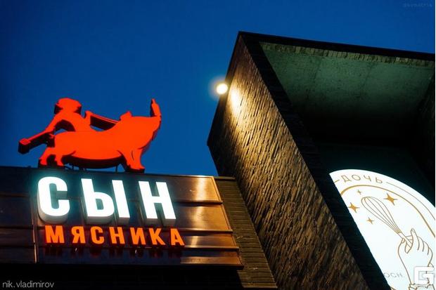 Топ-10: бары Краснодара (фото 13)
