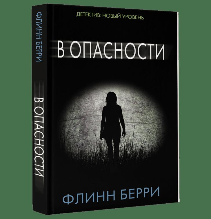 Главные события в Москве с 30 октября по 5 ноября фото [1]