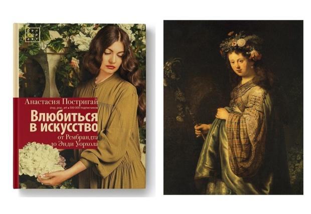 5 важных книг об искусстве, которые стоит прочитать (фото 7)