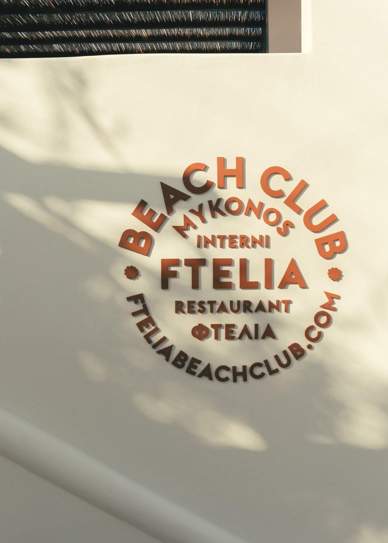 Охра и шафран: ресторан на Миконосе в ретро-гамме (галерея 8, фото 2)