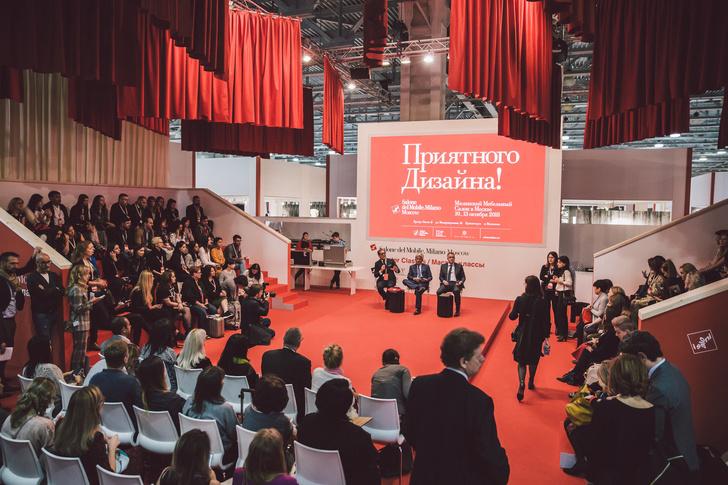 Главное событие осени: Salone del Mobile.Milano Moscow (фото 6)