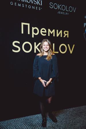 Бренд Sokolov впервые вручил награду «Гордость отрасли» 2017 фото [7]