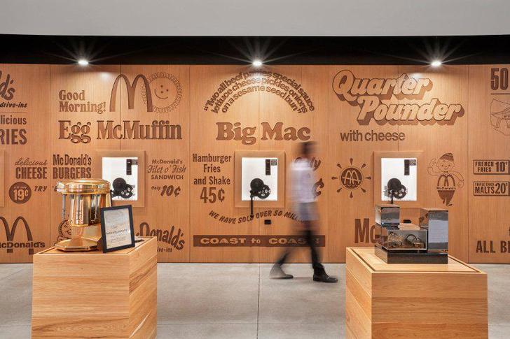 Новая штаб-квартира McDonald's в Чикаго (фото 6)
