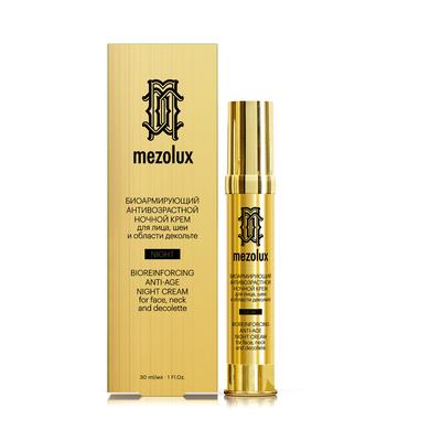 Mezolux — новый бренд уходовой косметики (галерея 1, фото 0)