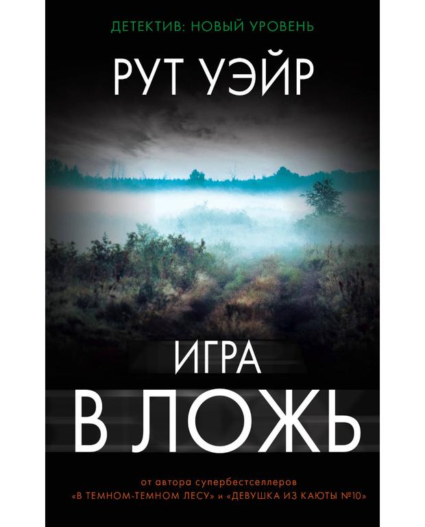 Главные события в Москве с 30 июля по 5 августа (фото 22)