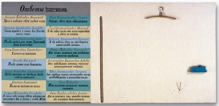 Архитектор Евгений Асс о выставке Кабаковых «В будущее возьмут не всех» (фото 6)