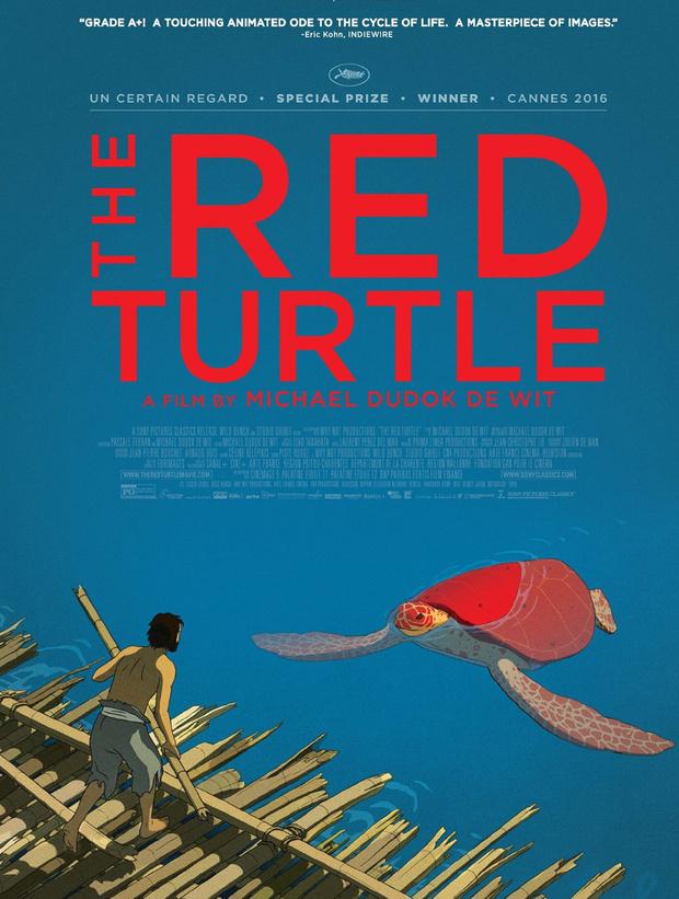 «Красная черепаха»