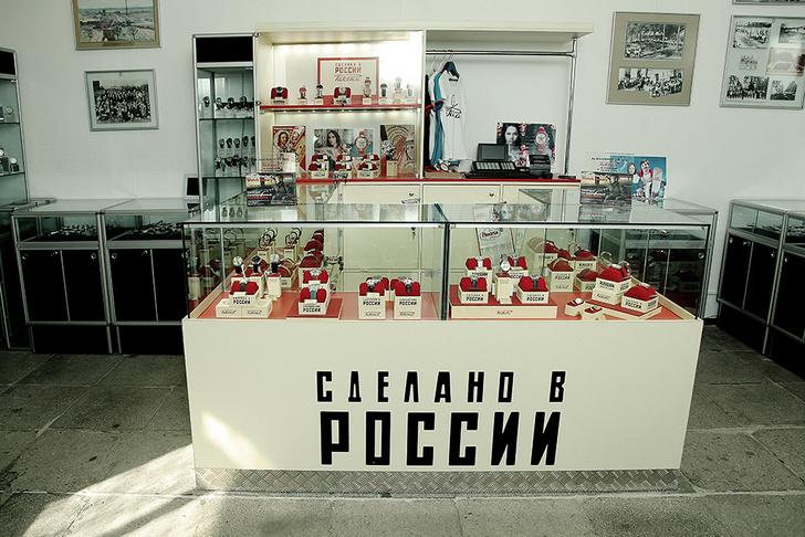 «Ракета» открыла бутик на Вандомской площади