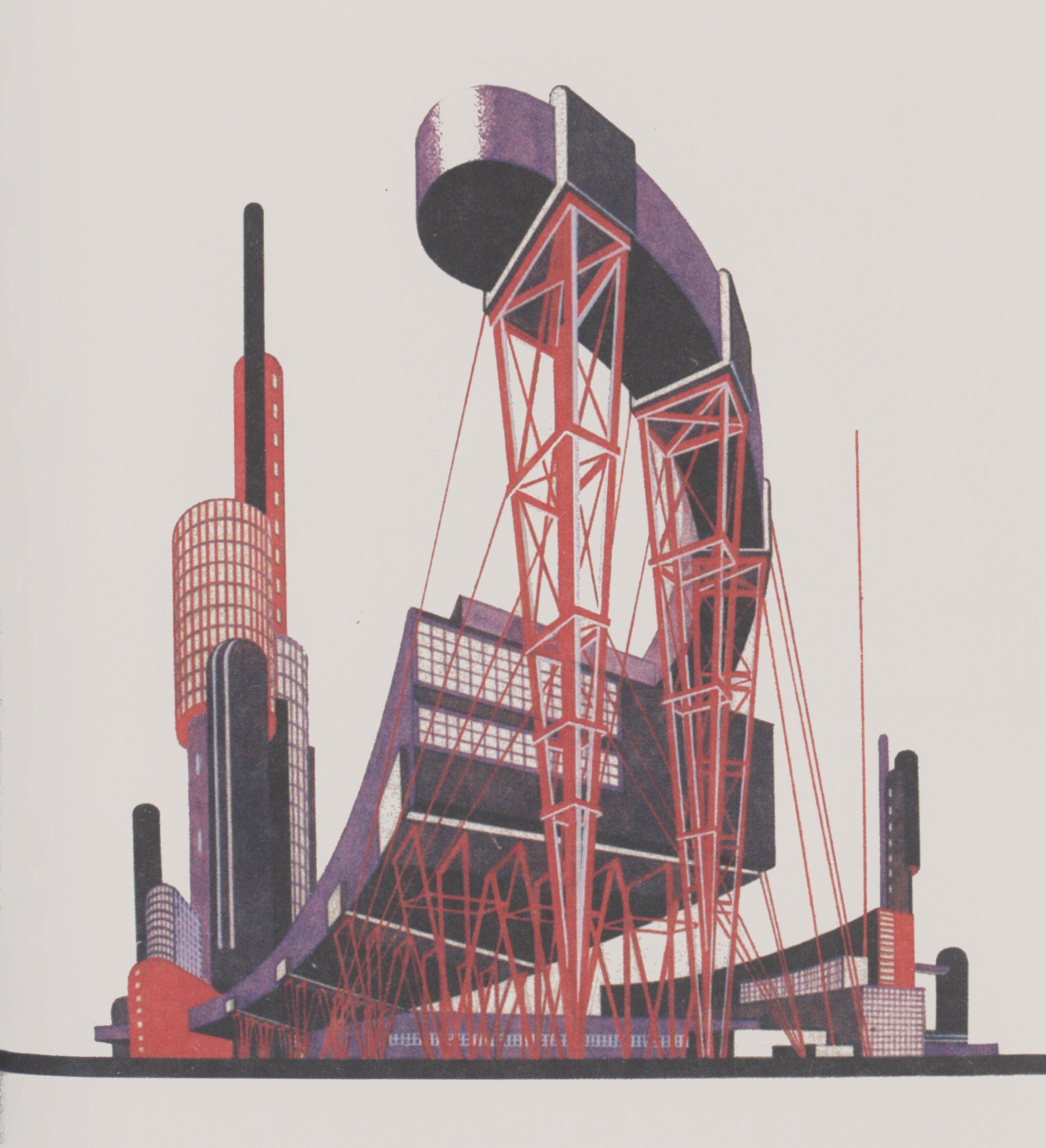 В Музее архитектуры открывается выставка «Яков Чернихов. Образы архитектуры» | галерея [1] фото [1]