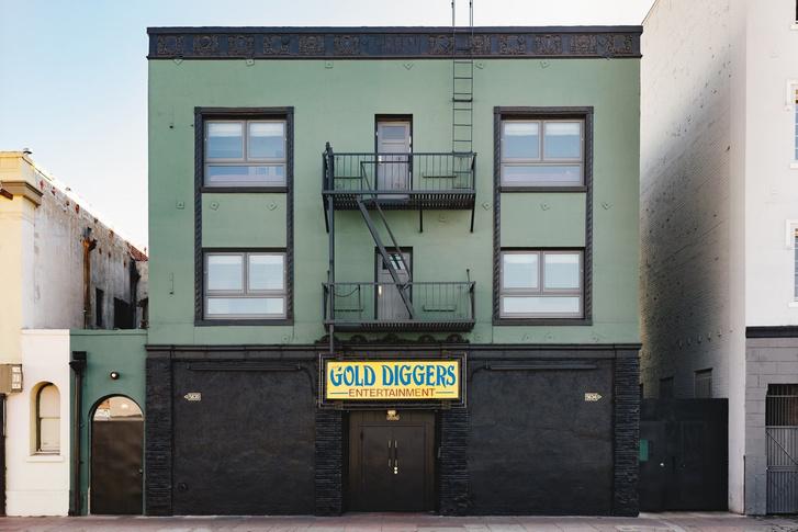 Gold Diggers: бутик-отель, бар и студия звукозаписи (фото 2)