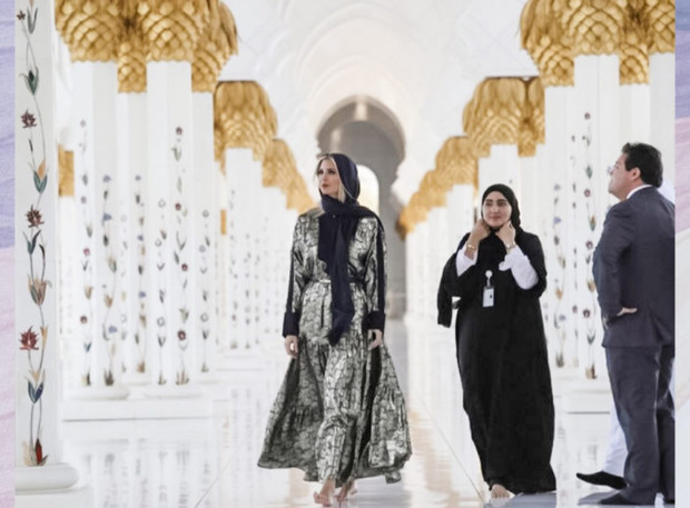 Арабская сказка: Иванка Трамп в Абу-Даби (фото 2)