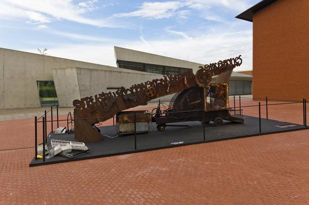 Выставка Рона Арада (фото 14)