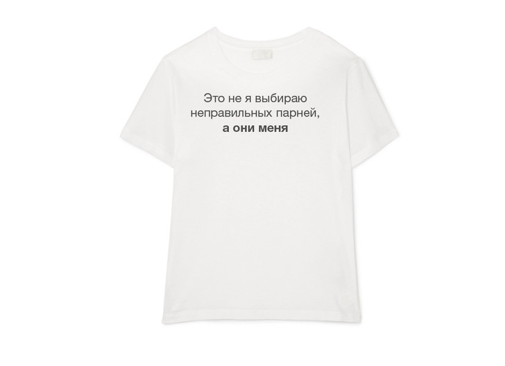 Цитаты Кэрри, которые мы хотим напечатать на футболке (фото 6)