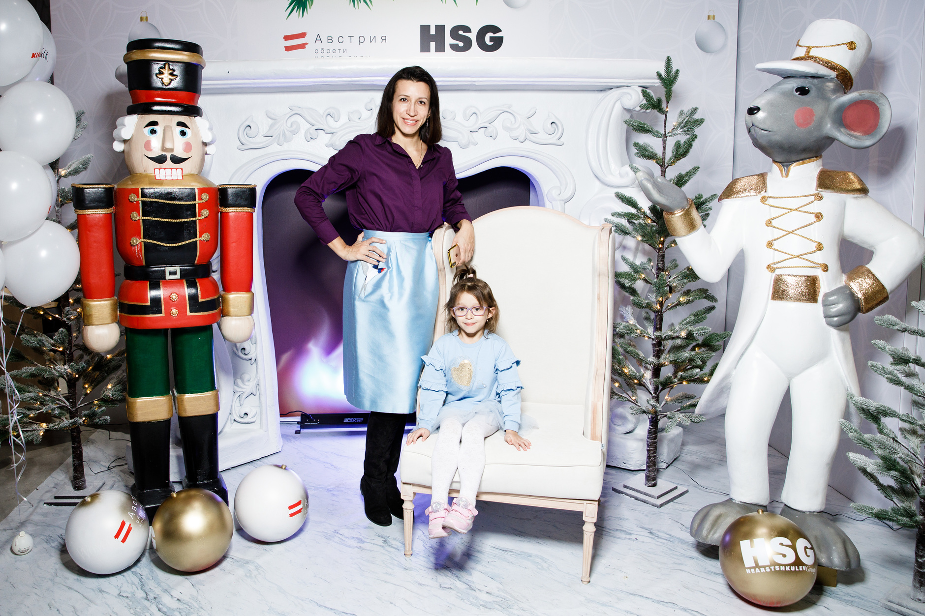 Детская новогодняя елка Hearst Shkulev Group (галерея 7, фото 4)
