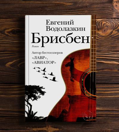 5 любимых книг Тины Канделаки (галерея 5, фото 0)