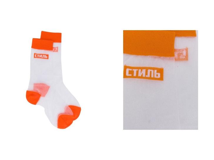 Transparent spring: прозрачные носки (фото 2)